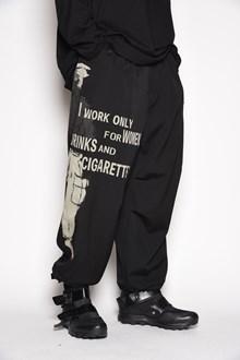 YOHJI YAMAMOTO 'Army' pants