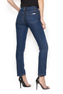 FORTE DEI MARMI COUTURE back zip jeans