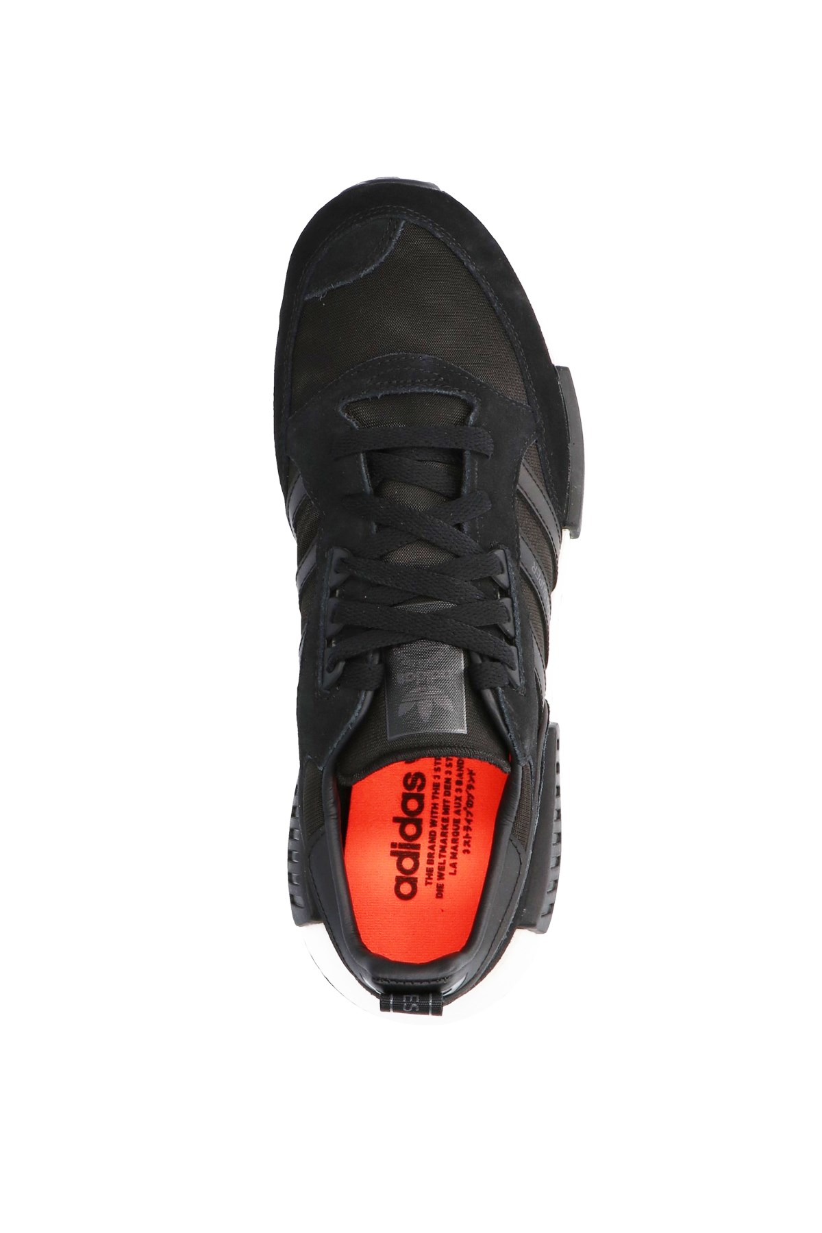 competitive price 5b136 35677 'BostonsuperxR1' sneakers